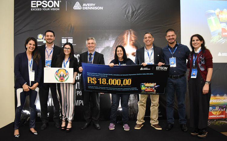 Impressão em grandes formatos: Epson e Avery Dennison entregam premiação de concurso